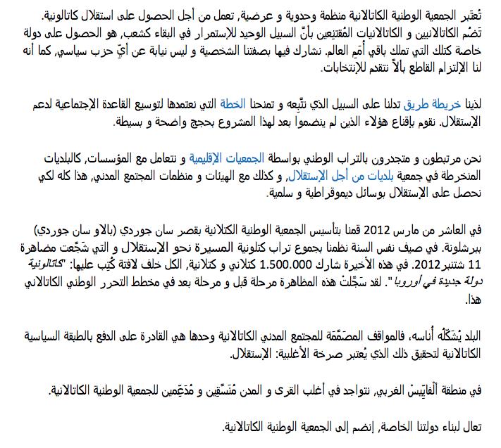 Captura de pantalla 2013-02-19 a les 23.57.28